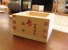 hirouen-c.jpg